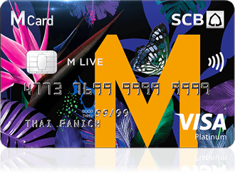 credit card SCB M LEGEND