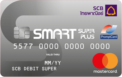 SCB S Smart Super Plus Debit Card