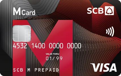 SCB M Visa Prepaid Card